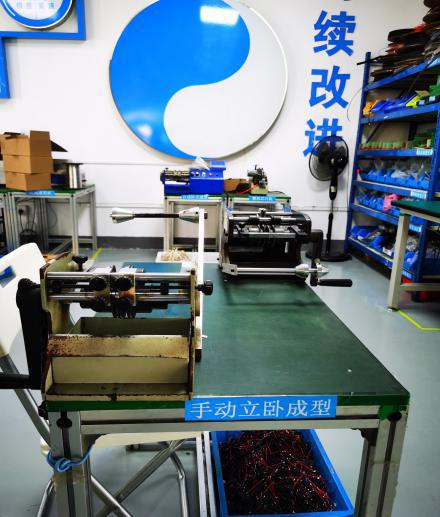 Manual pre-processing equipment