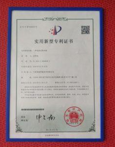 Patent Certificate in Application Field